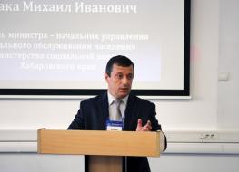 """""""Неравнодушный гражданин"""" на саммите соцработников"""